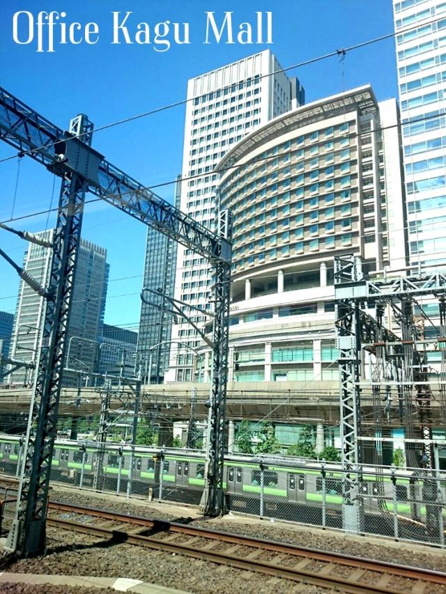 東京,秋田